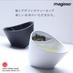 マギッソティーカップ (magisso teacup)