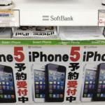 iPhone5は1ヶ月の予約待ち