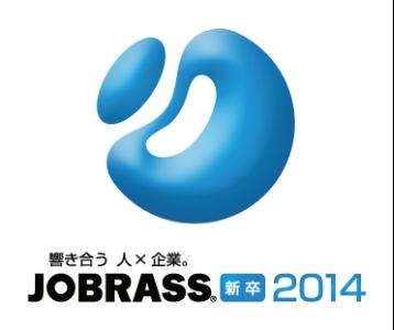 JOBRASS新卒採用2014